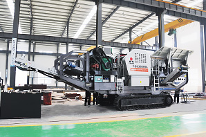 tracked mobile crusher of Liming Heavy Industry