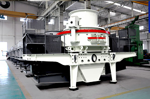 VSI crusher of Liming Heavy Industry